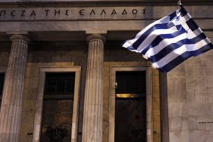 Taxation Of Cross-Border Mergers And Acquisitions: Greece 2016